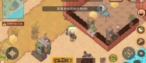 极乐大逃亡游戏图3