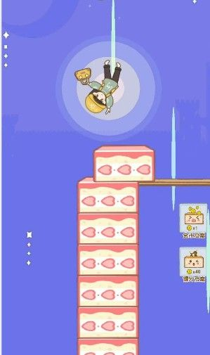 豆腐公主游戏正式版图片1