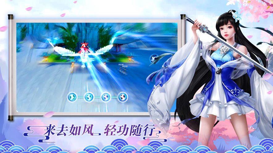 剑气修真手游官方正式版图3: