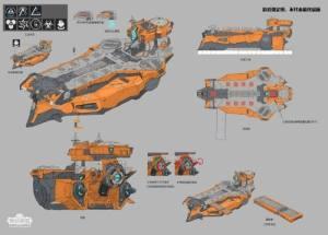 《我的起源》4月新版本爆料:海上据点开放,公会大船战斗系统揭秘图片3