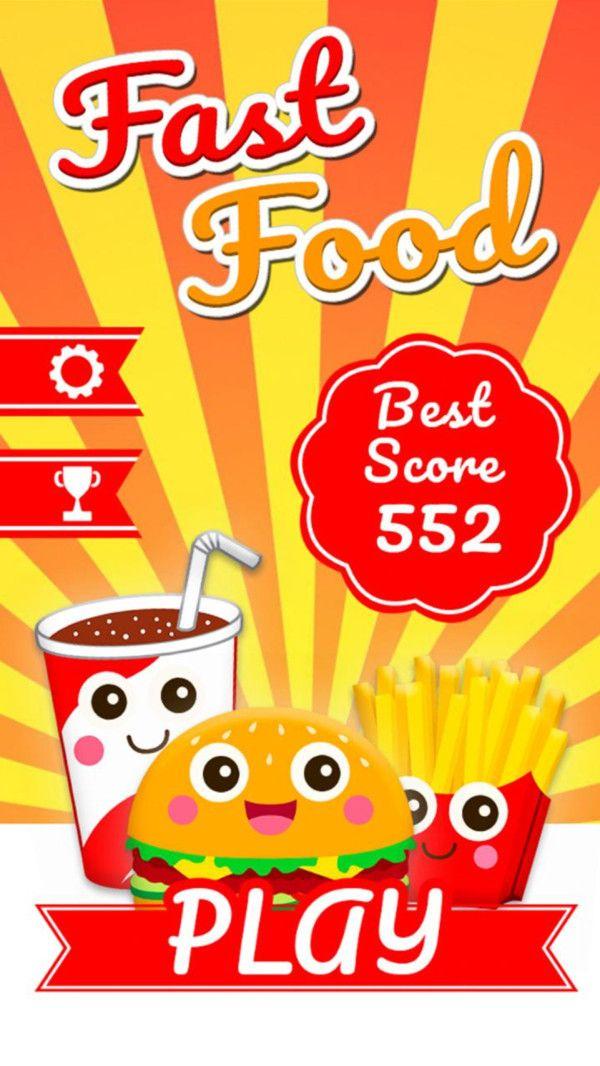 趣味快餐手机游戏中文版图片1