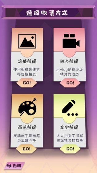 垃圾战争游戏最新版安卓版图片1