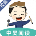 中昊阅读校园版APP
