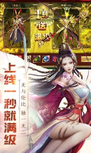 西游九天官网版图4
