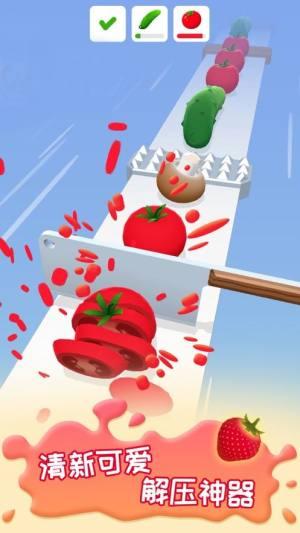 天天削水果游戏图4