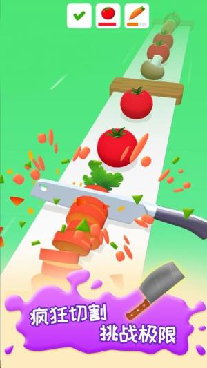 天天削水果游戏图2