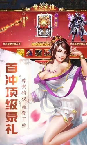 西游九天官网版图3