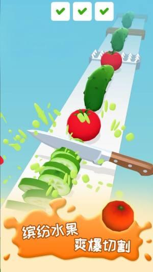 天天削水果游戏图1