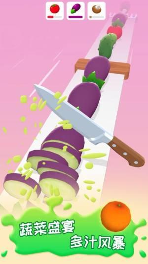天天削水果游戏图3