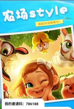 农场style游戏APP红包版图片1