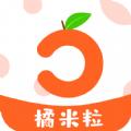 橘米粒APP