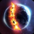行星粉碎模拟游戏