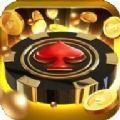 新出棋牌娱乐app