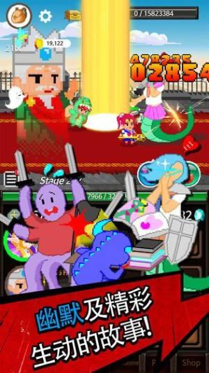 放置骑士挂机游戏安卓版官方版图片1