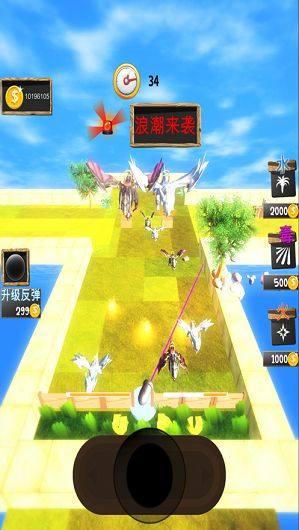 发射大师游戏安卓版最新版图片1