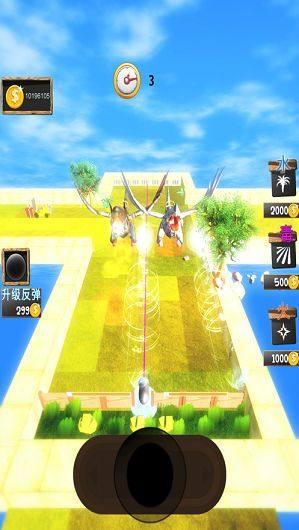 发射大师游戏图1