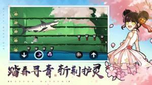 忍者五五开游戏图4