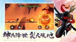 忍者五五开游戏图5