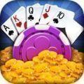 上中棋牌app