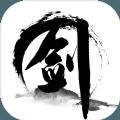 MUD剑诀浮云气手游官方最新版 v1.0