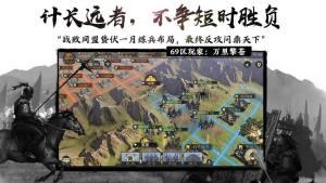三国时代国战版手游正式版图片1