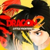 Dragon Little Fighters 2中文版