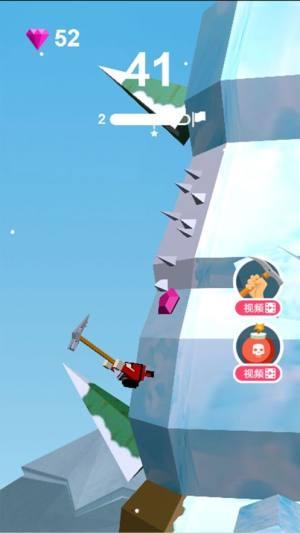 攀登者绝地大冒险安卓版图3