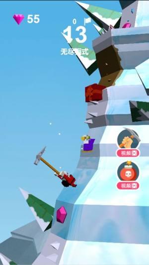 攀登者绝地大冒险游戏安卓版官网版图片1