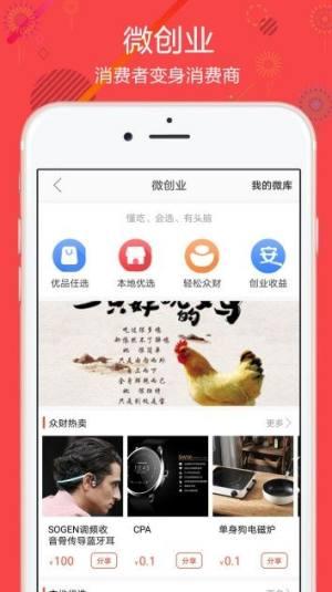 app.hongwangpai图1