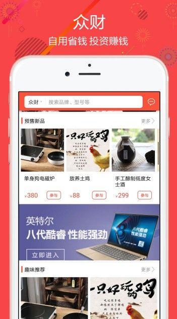 GCC新升级的链接大家收藏登录app.hongwangpai网页版图4: