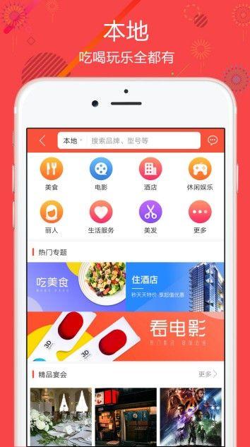GCC新升级的链接大家收藏登录app.hongwangpai网页版图2: