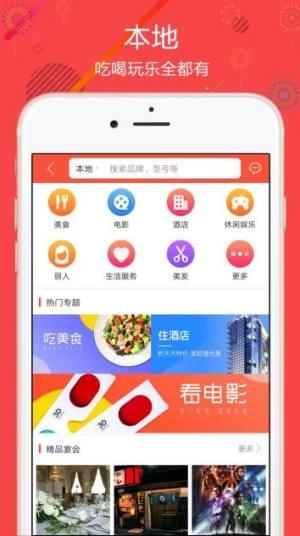 app.hongwangpai图2