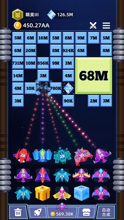 微信保卫塔防大战小游戏安卓版图1: