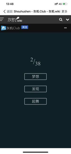 模拟守护神测试入口中文版图2