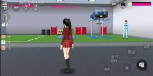 樱花男生模拟器中文版图3