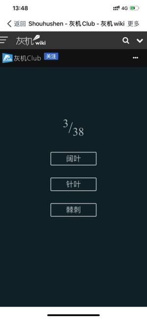 模拟守护神测试入口中文版图3
