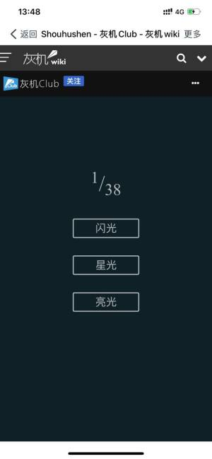 模拟守护神测试入口中文版图1