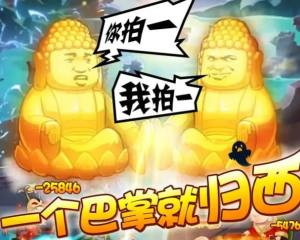 活宝闹乌龙官网版图4