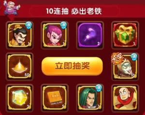活宝闹乌龙官网版图3