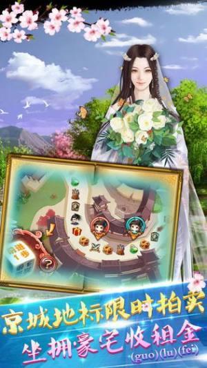 女皇的江山游戏图2