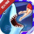 饑餓鯊進化巨大烏賊破解版