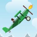 军用飞机大战游戏