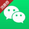 武汉5亿消费券官方领取小程序入口 v7.0.15