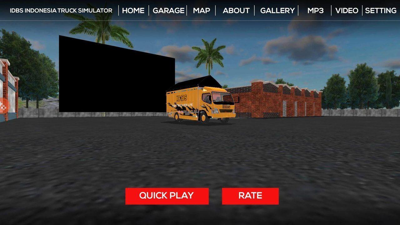 IDBS印尼卡车模拟器中文游戏手机版图3: