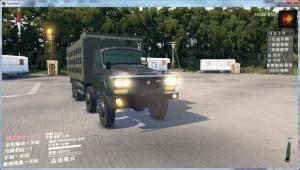 东风重卡车游戏图4