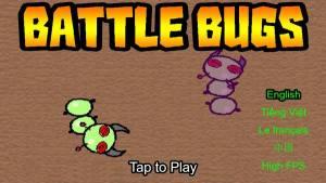 战斗虫游戏图1
