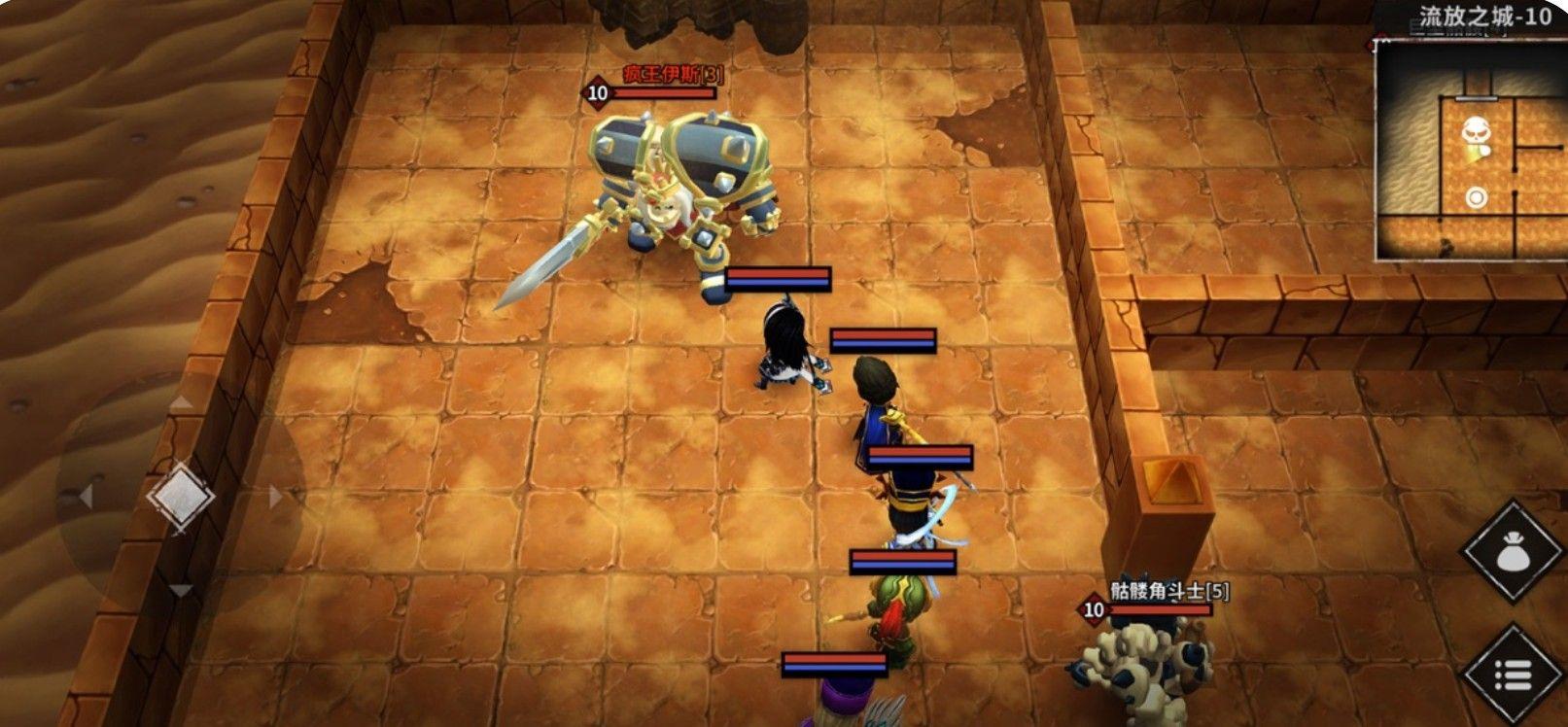 流放之城游戏安卓最新版图3: