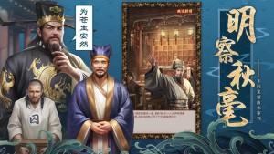 倾世名姬官网正版手游图片1