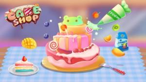 暖暖蛋糕屋游戏图4