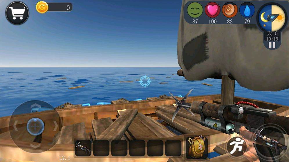 海洋求生模拟游戏无限金币版图1: